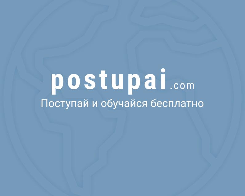 История Postupai